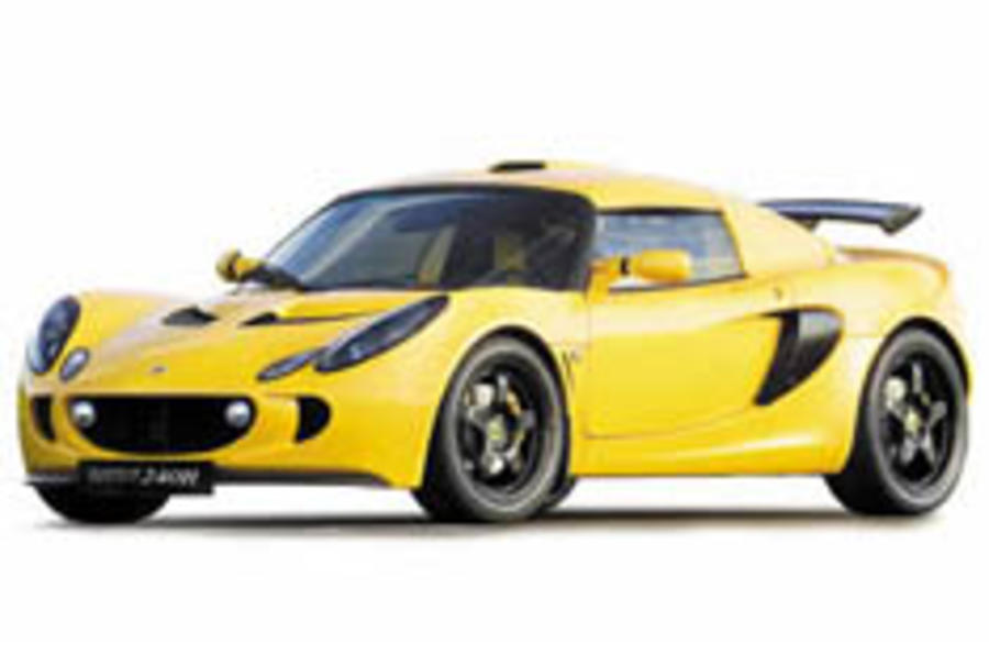 Lotus readies its hottest-ever Exige