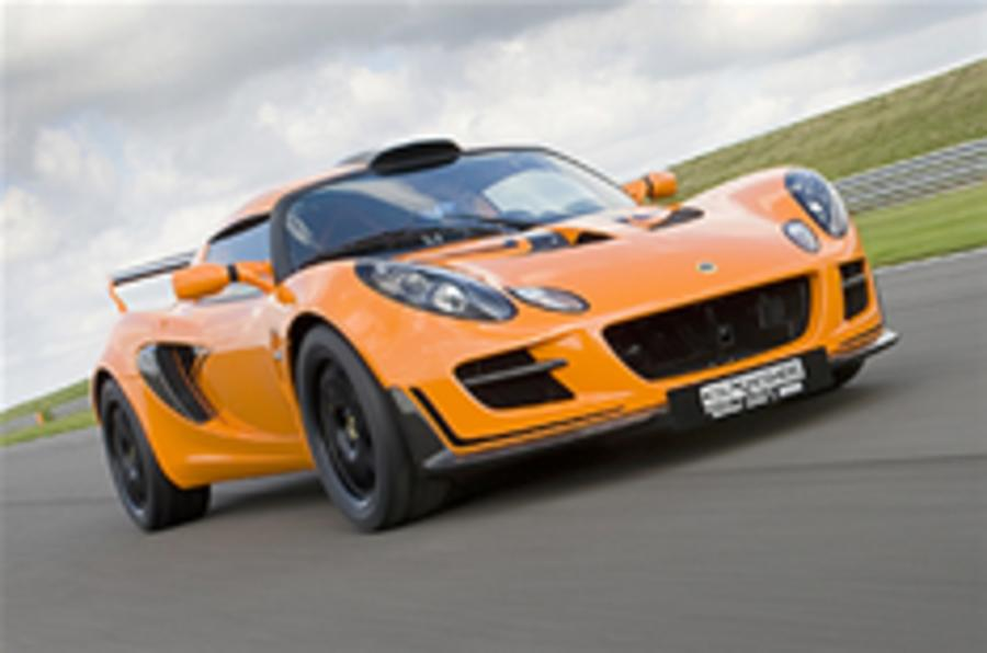 New Lotus Exige 260 Cup