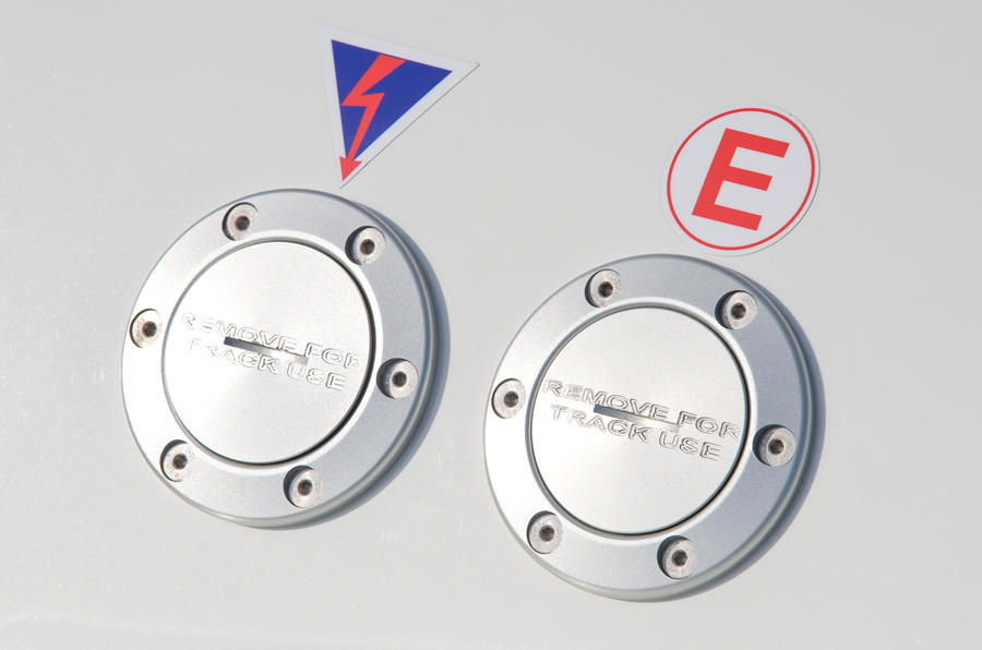 Exige V6 Cup race switches
