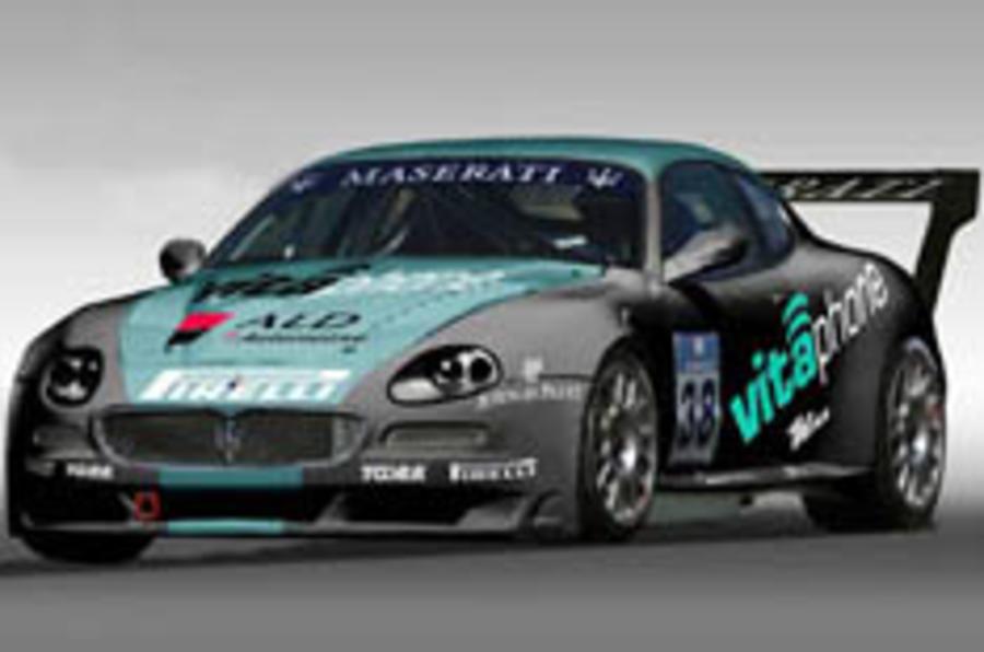 Maserati enters the Nurburgring 24 hour