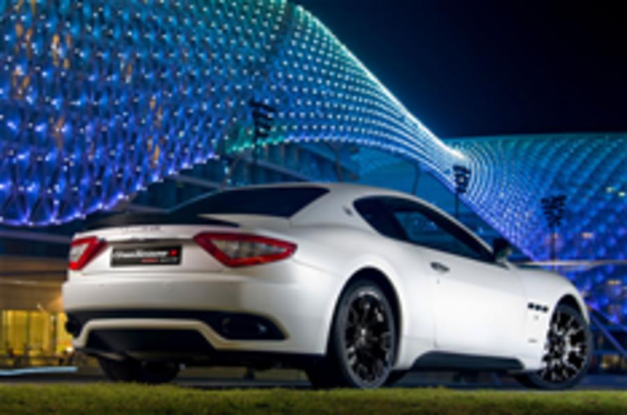 Limited Maserati GranTurismo S