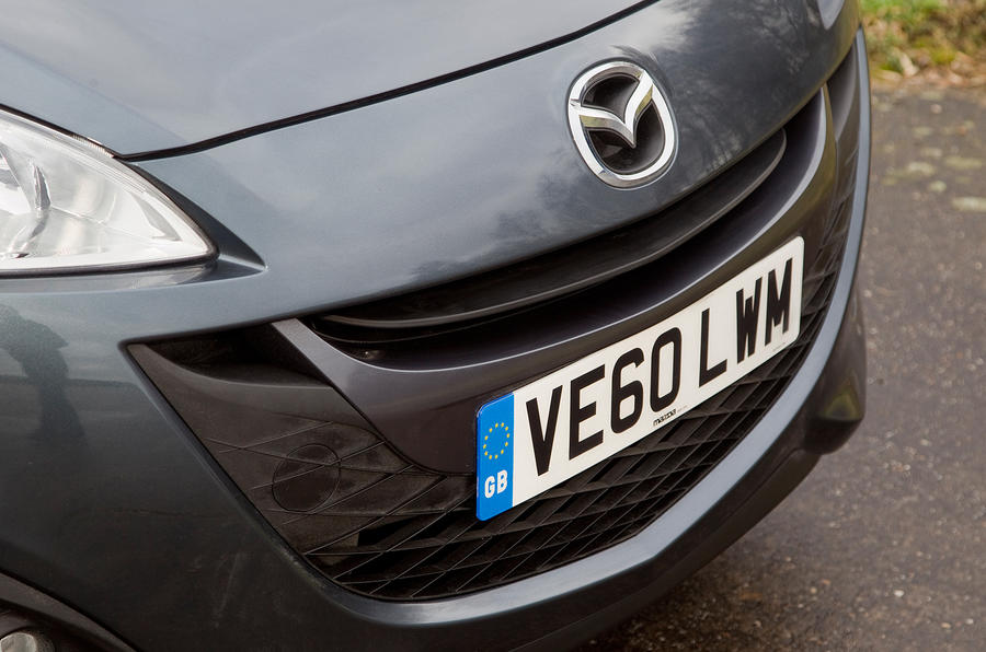 Mazda 5 front grille