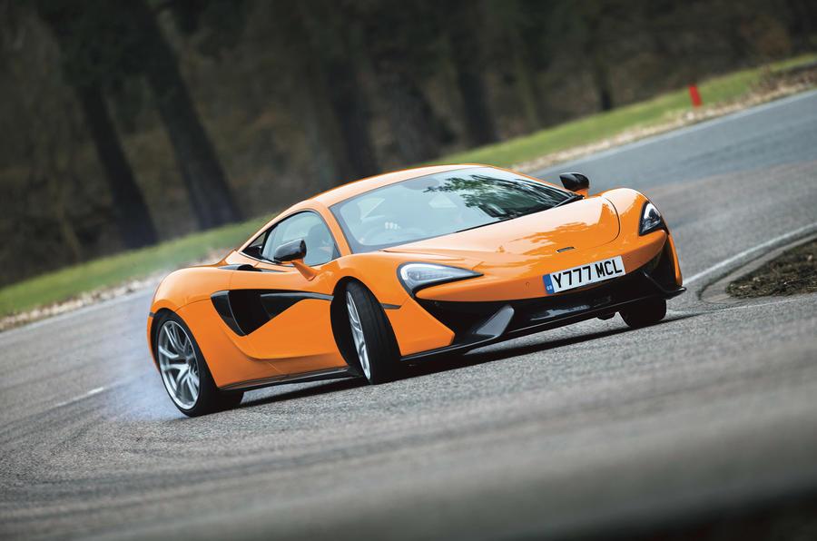 McLaren 570S hard cornering
