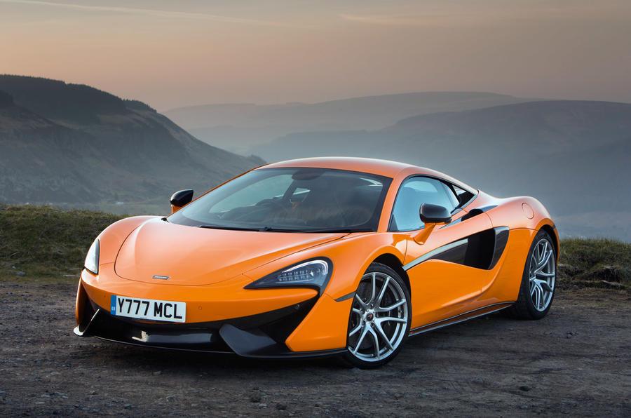 Five star McLaren 570S