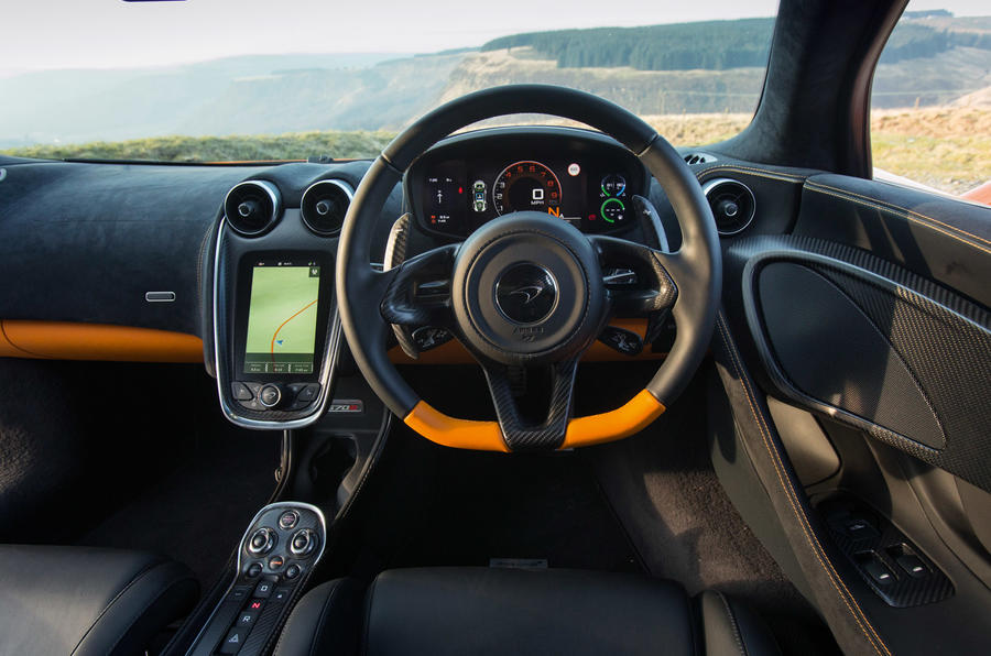 McLaren 570S dashboard