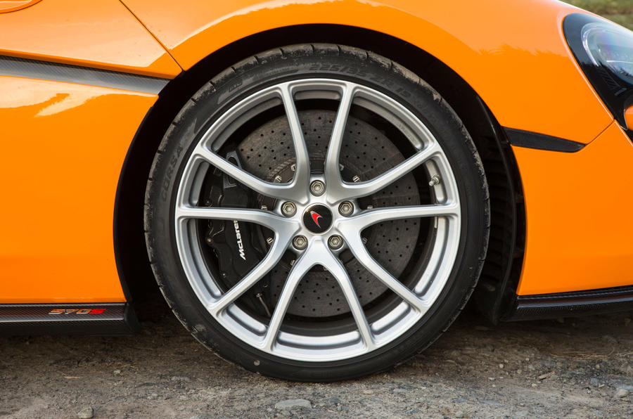 19in McLaren 570S alloy wheels