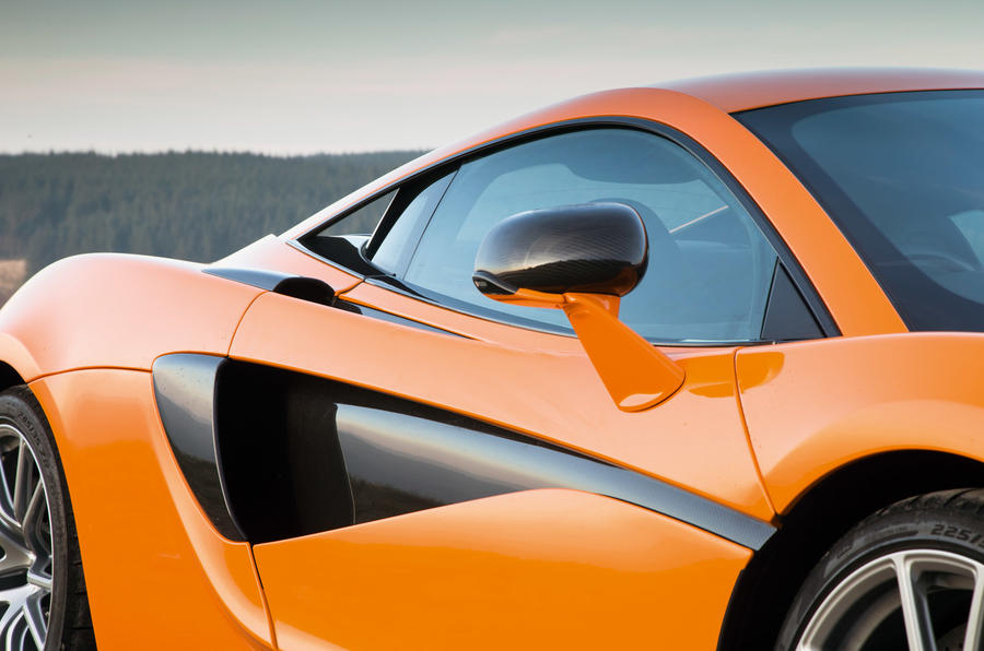 McLaren 570S side profile
