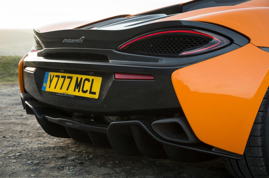McLaren 570S rear end