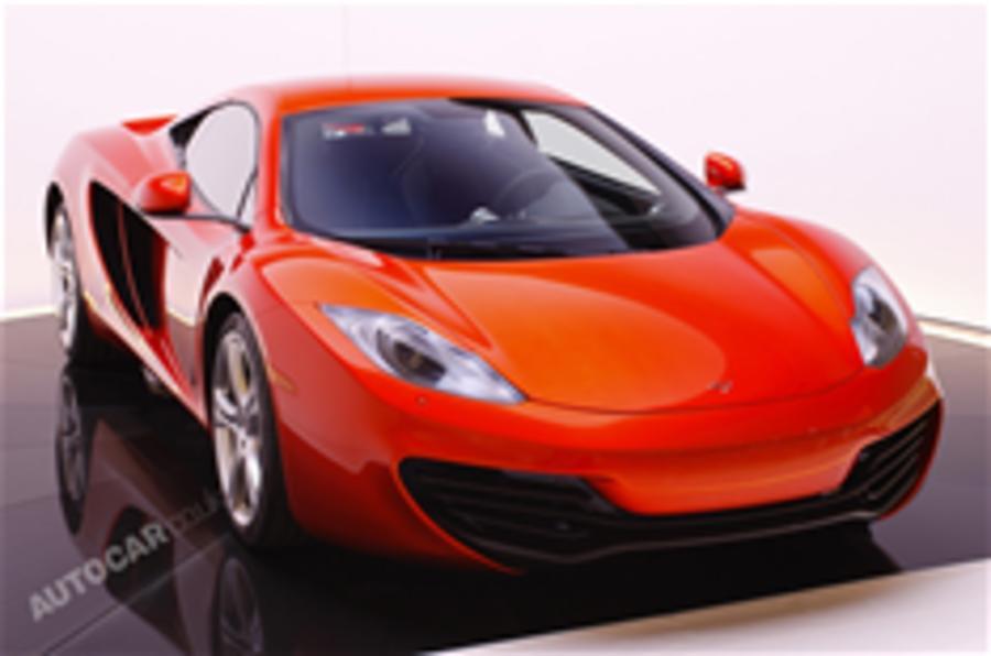McLaren MP4-12C in high-res