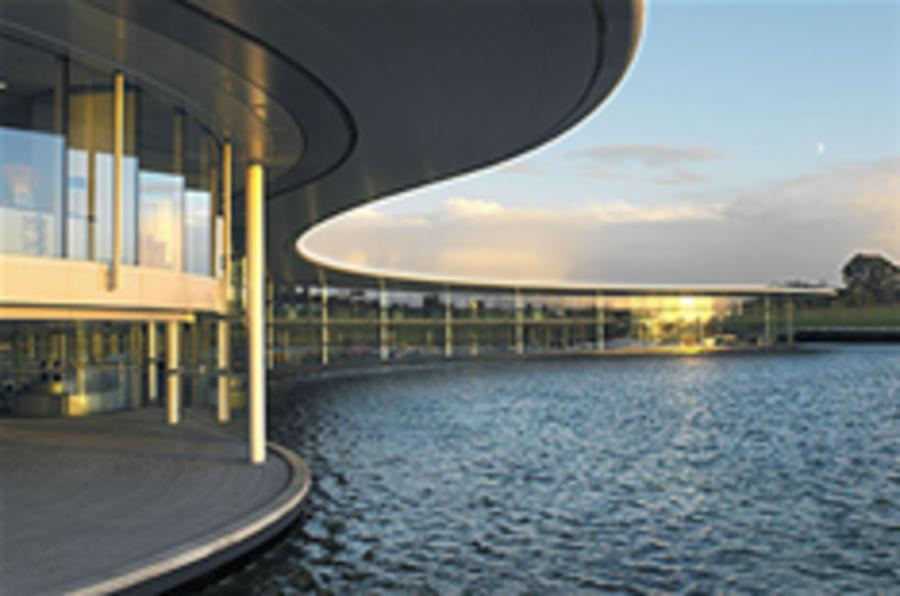 McLaren reveals UK base plans