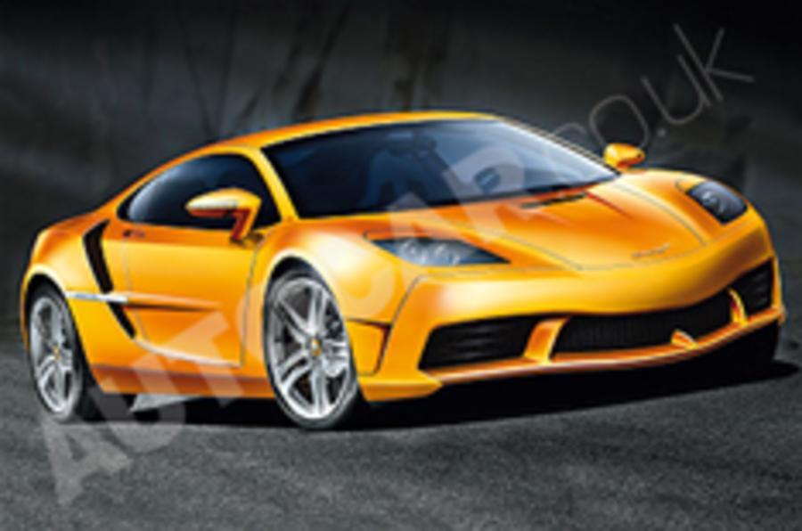 Rethink for new McLaren