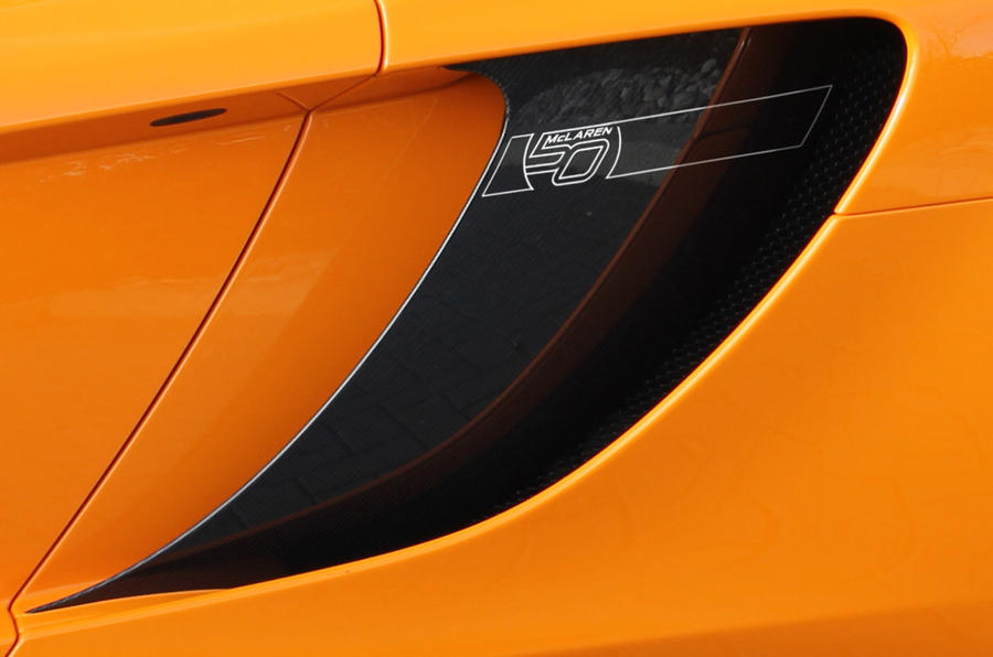 Limited edition McLaren 12C and 12C Spider to mark 50th anniversary