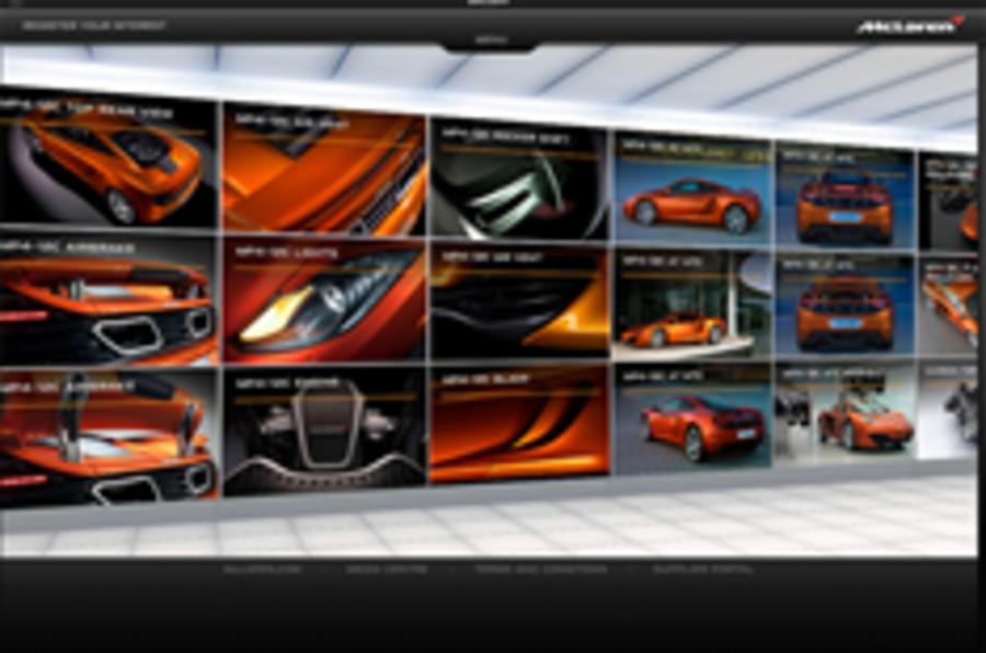 More pics: McLaren MP4-12C