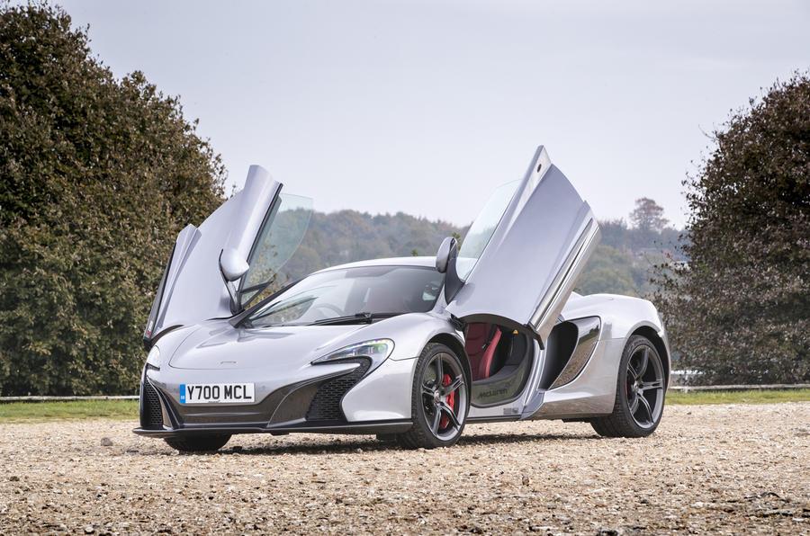 4.5 star McLaren 650S