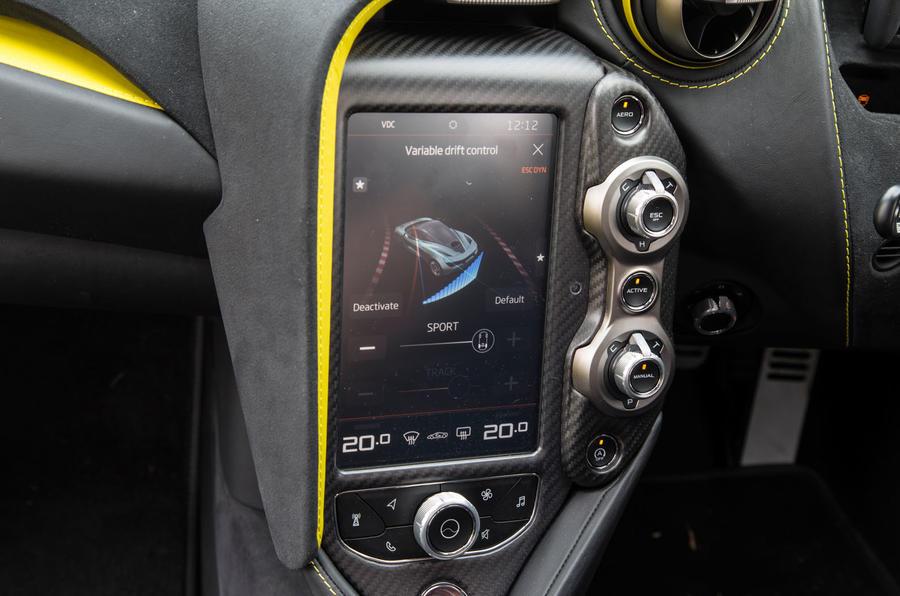 McLaren 720S centre console
