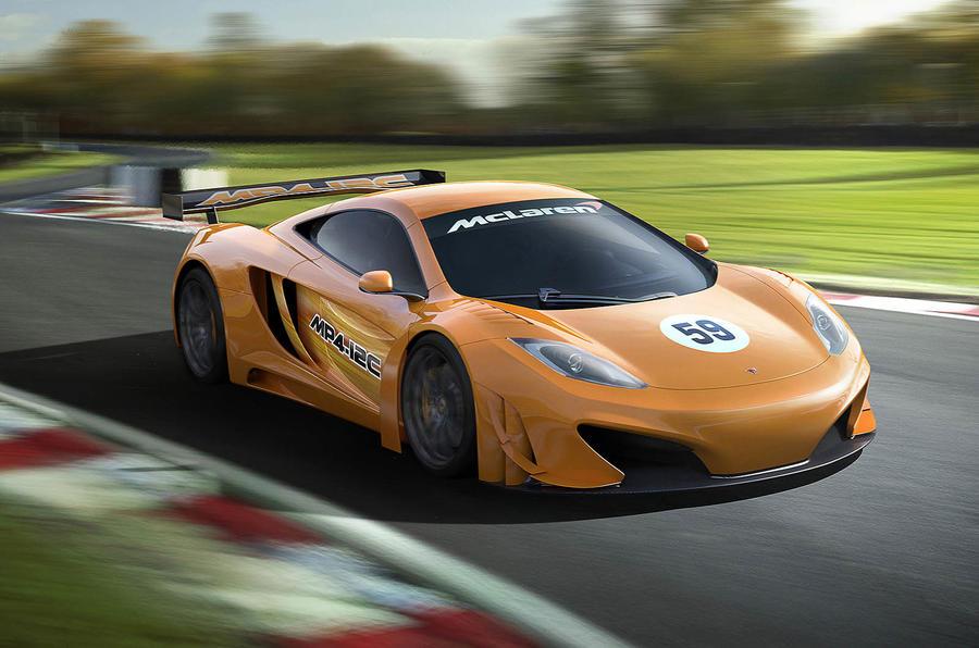 McLaren confirms GT3 race car
