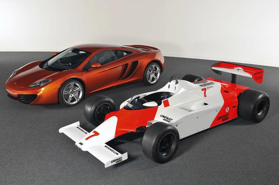 McLaren MP4 - new details + pics
