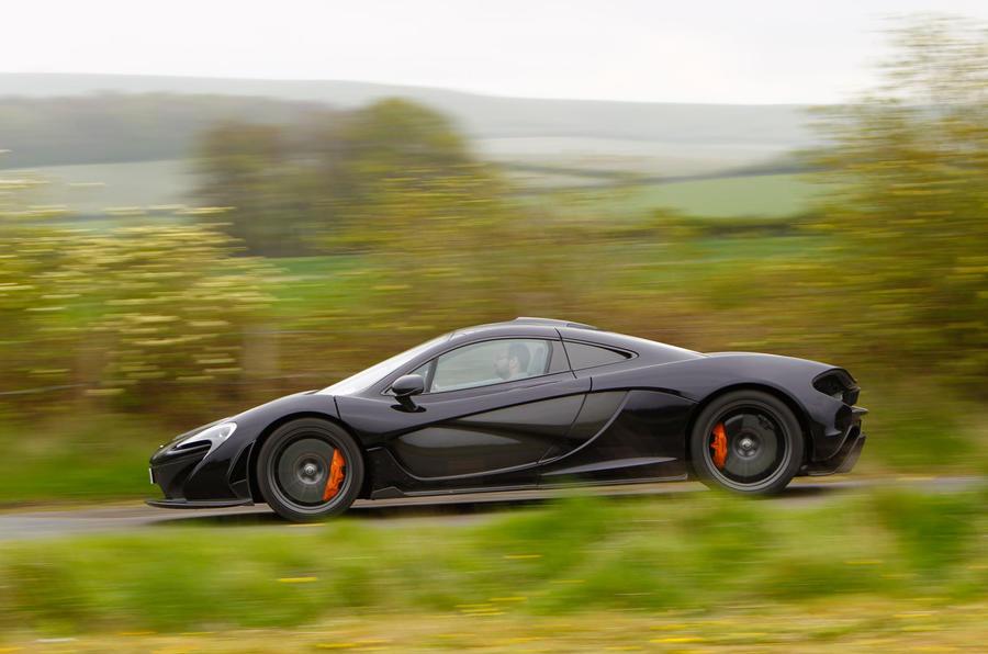McLaren P1 side profile