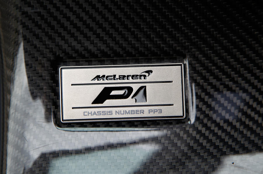 McLaren P1 limited edition plaque