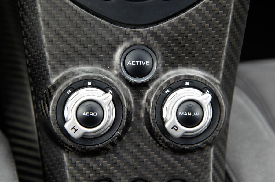 McLaren P1 rotary driving modes