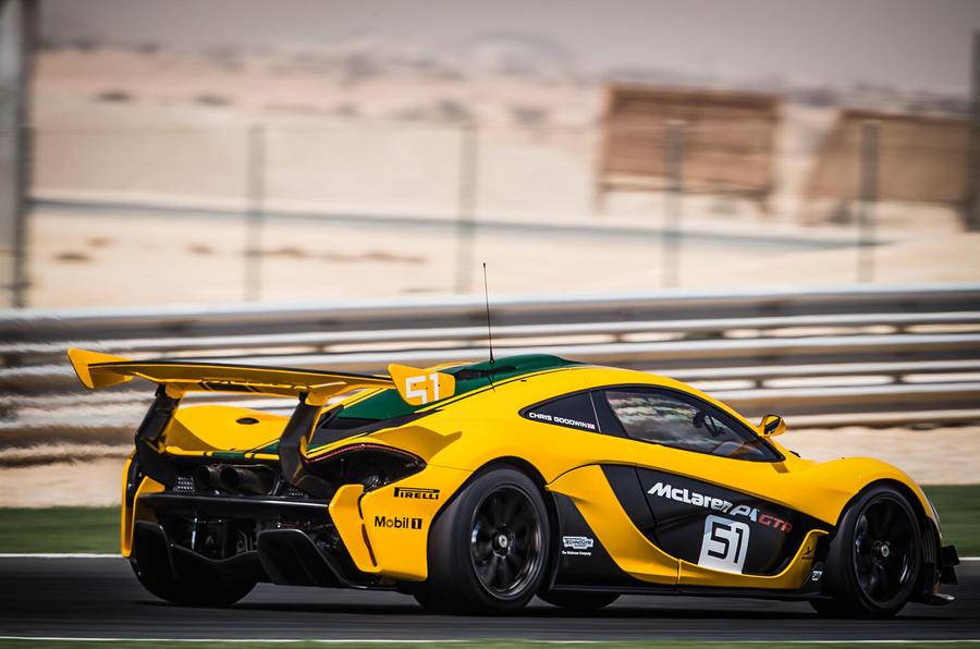 McLaren P1 GTR rear cornering