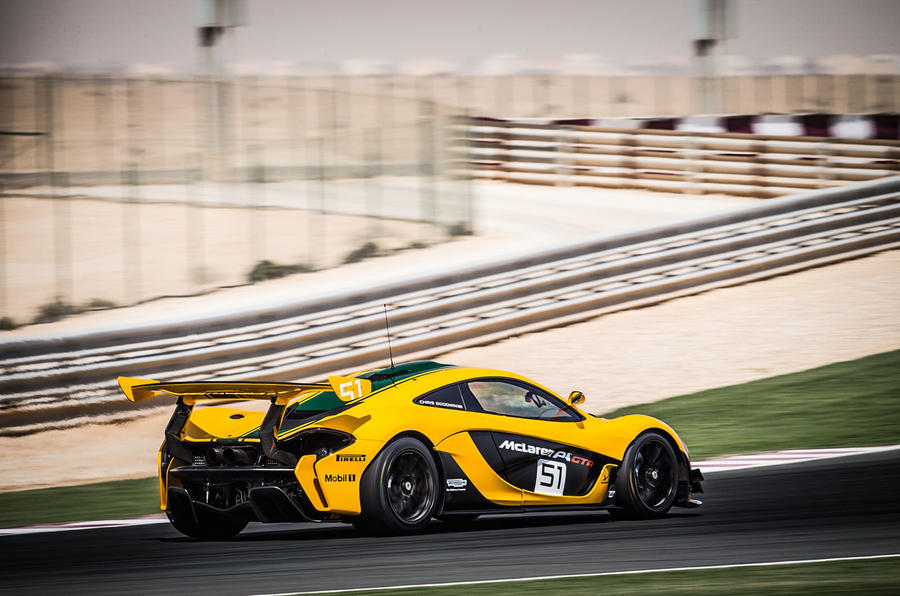 McLaren P1 GTR attacking corners