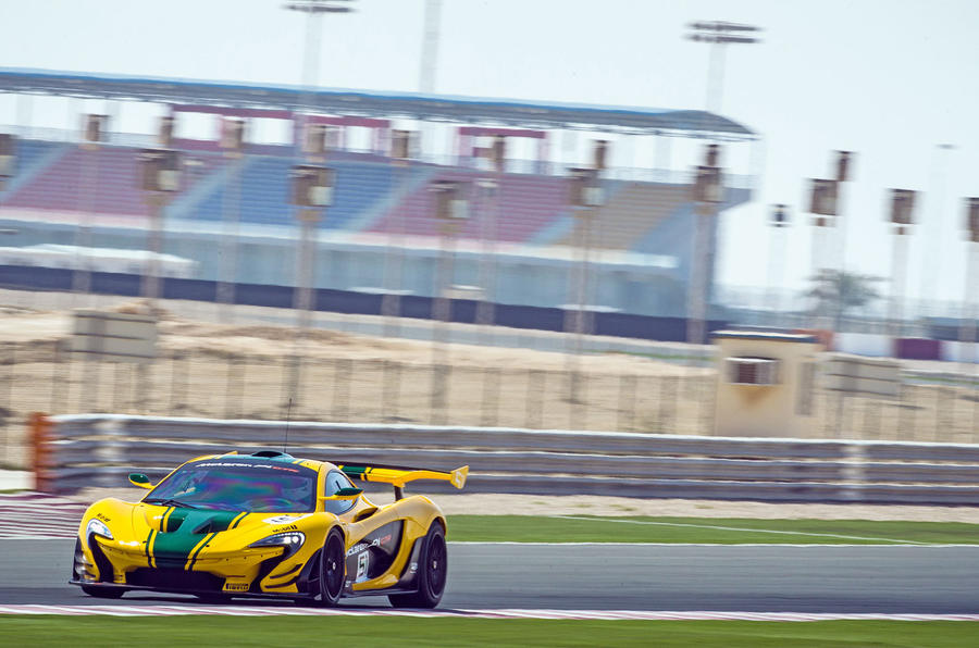 The hardcore McLaren P1 GTR