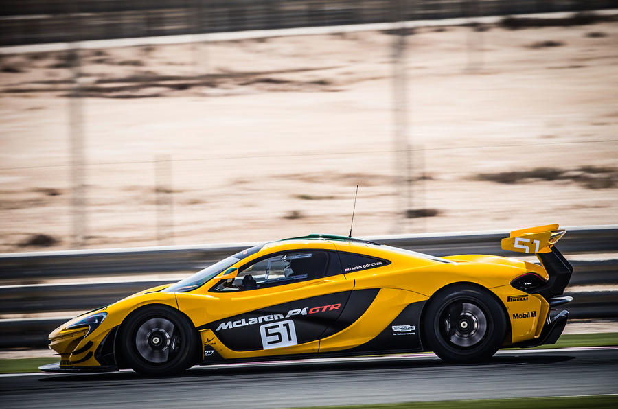 McLaren P1 GTR side profile