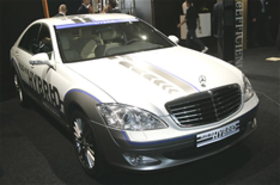 Frankfurt motor show: 88.3mpg S-class