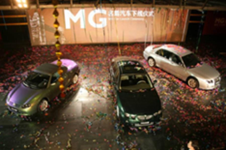 MG Rover may be reunited in China