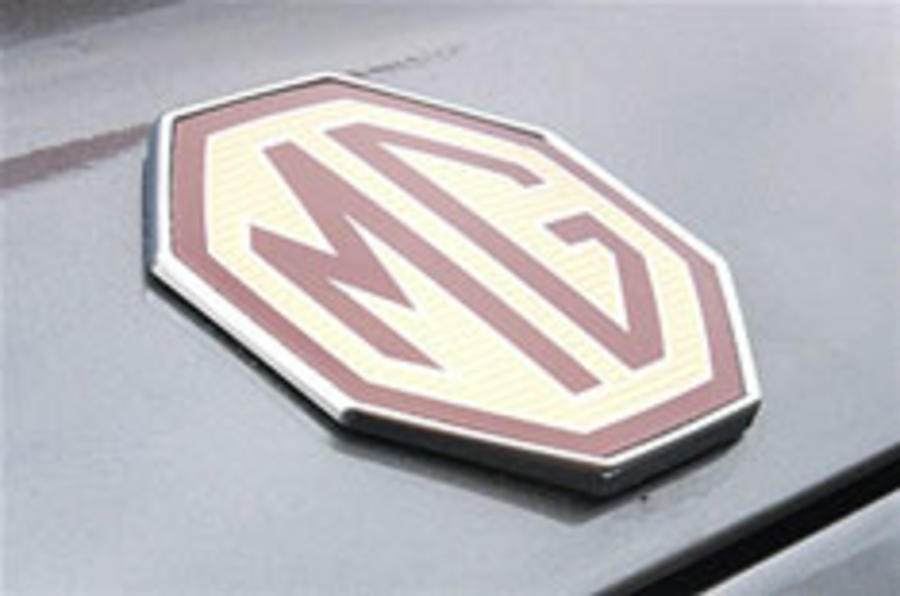 Update: no MG Rover action