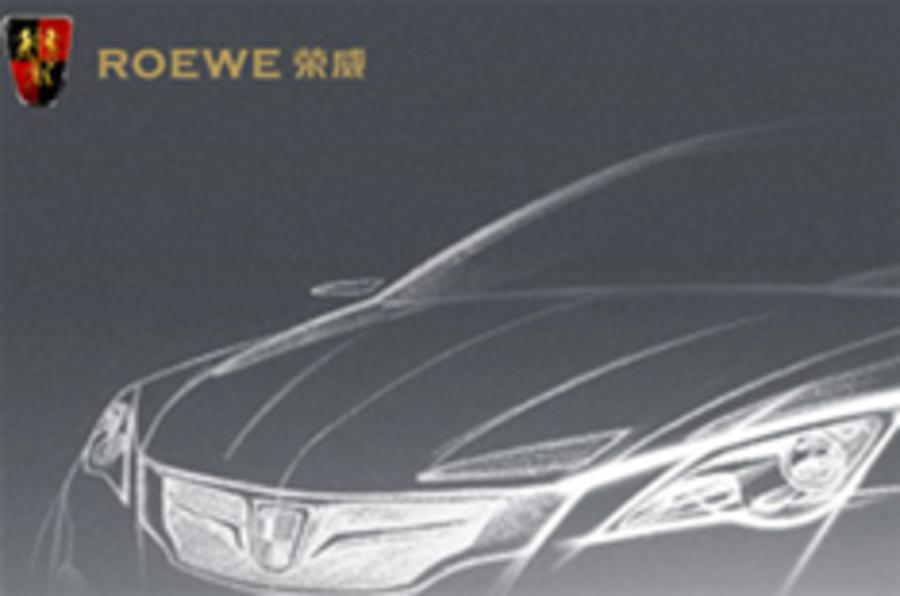 Roewe to reveal N1 Concept