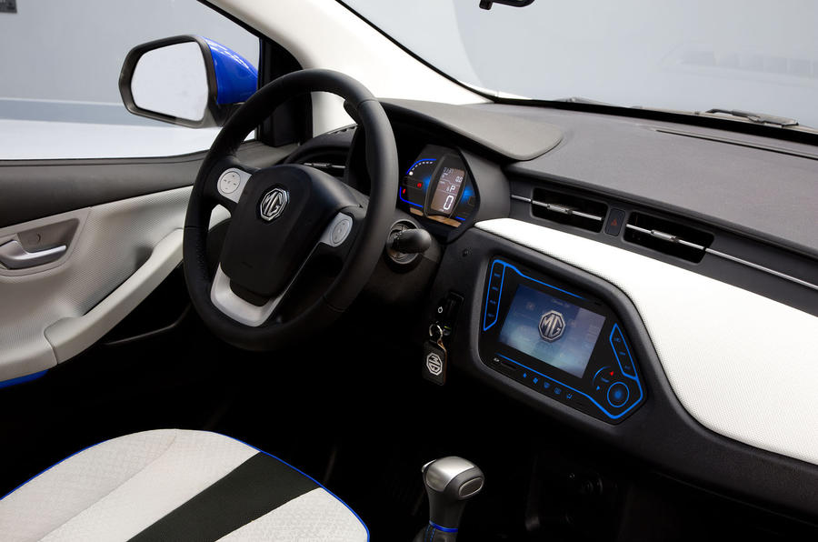 MG EV concept dashboard