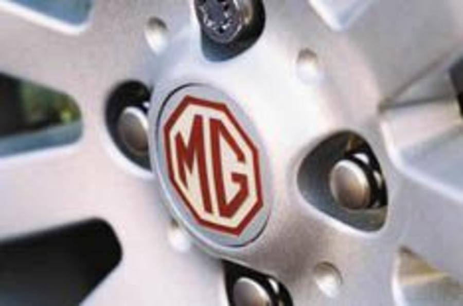 Hope for MG Rover