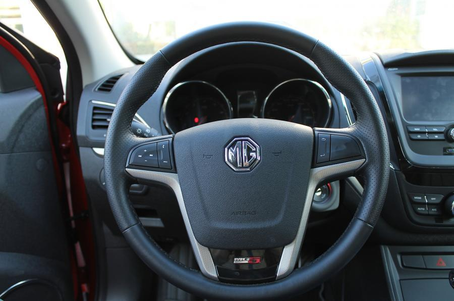 MG5 steering wheel