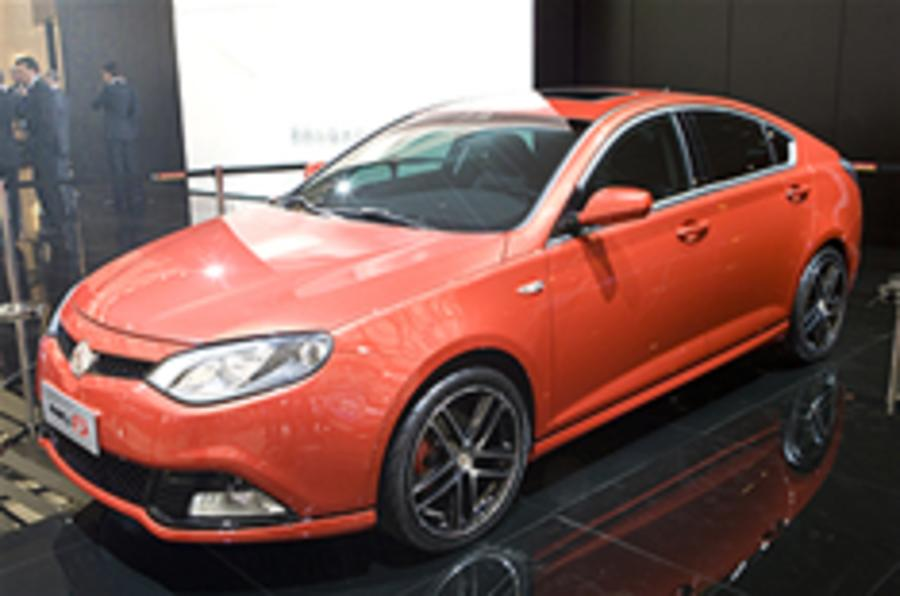 All-new MG 6 to be revealed