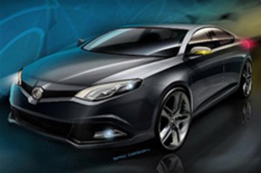 Official images: MG concept