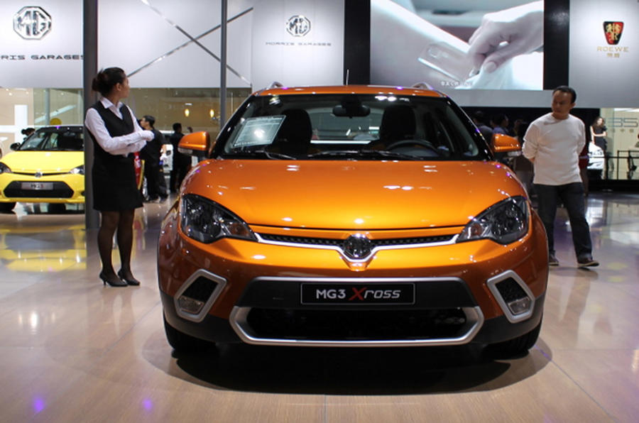 Crossover MG 3 breaks cover