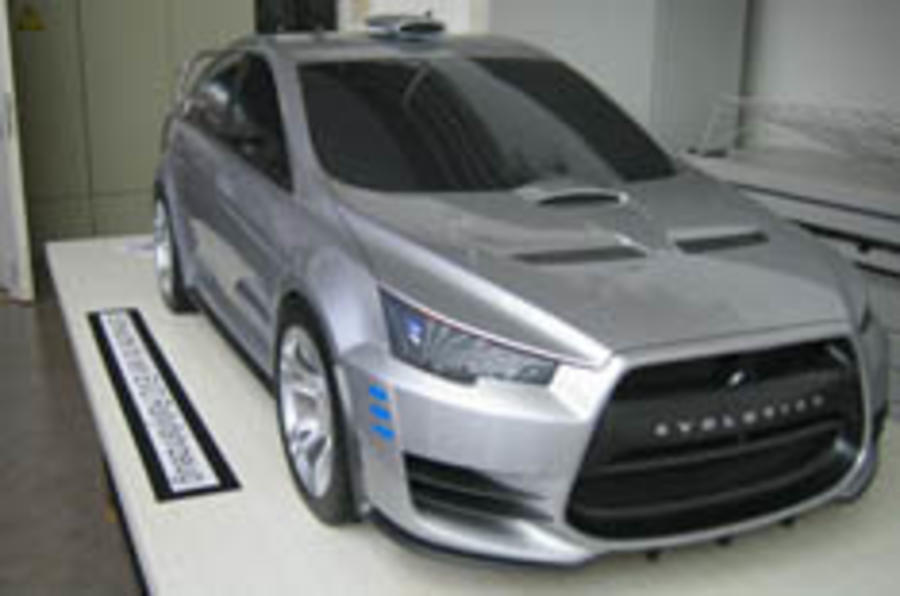 Rally Evo X leaked onto web
