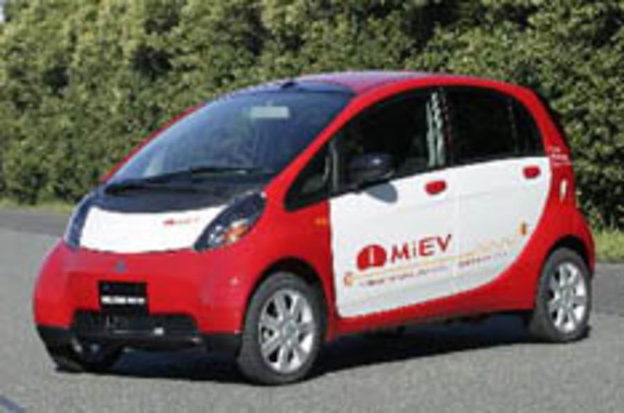 Mitsubishi realises electric dreams