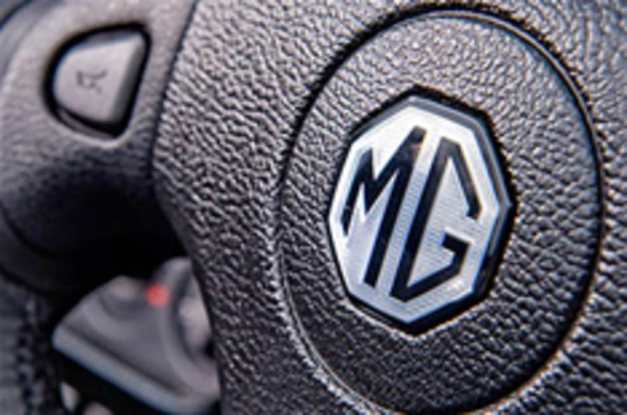 MG Rover inquest costs £14.8m