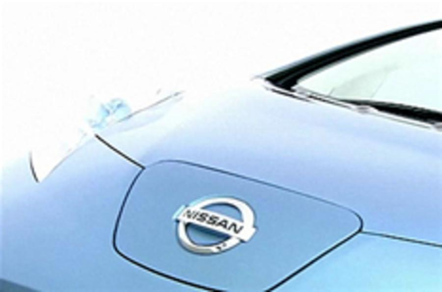 Nissan EV teaser photo