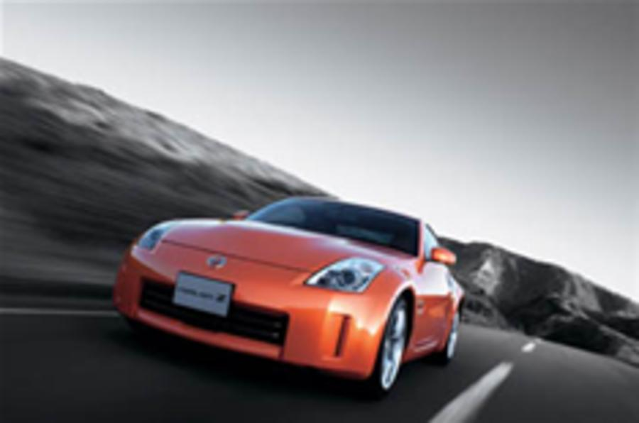 New 350Z only £300 more
