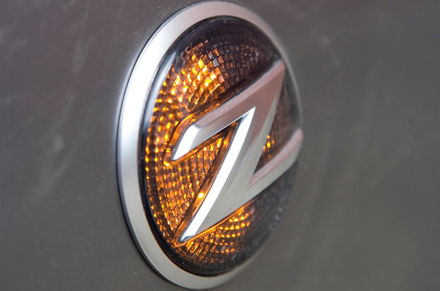 Nissan 370Z indicator light