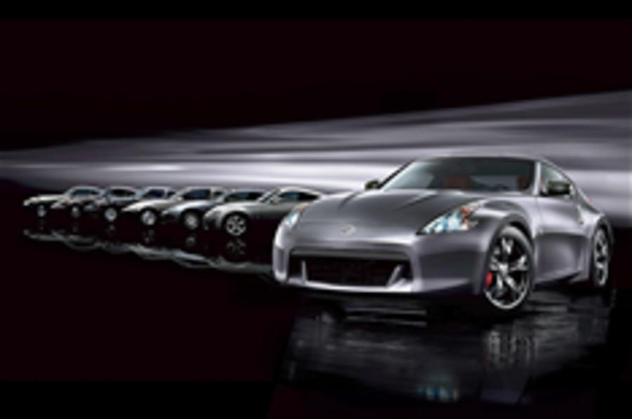 No UK decision on special 370Z