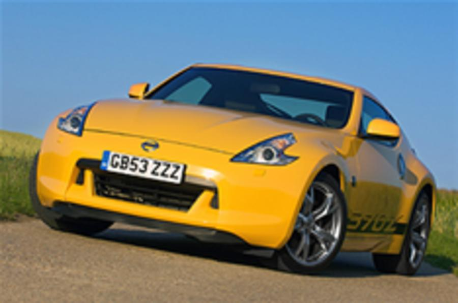 Nissan 370Z Yellow revealed