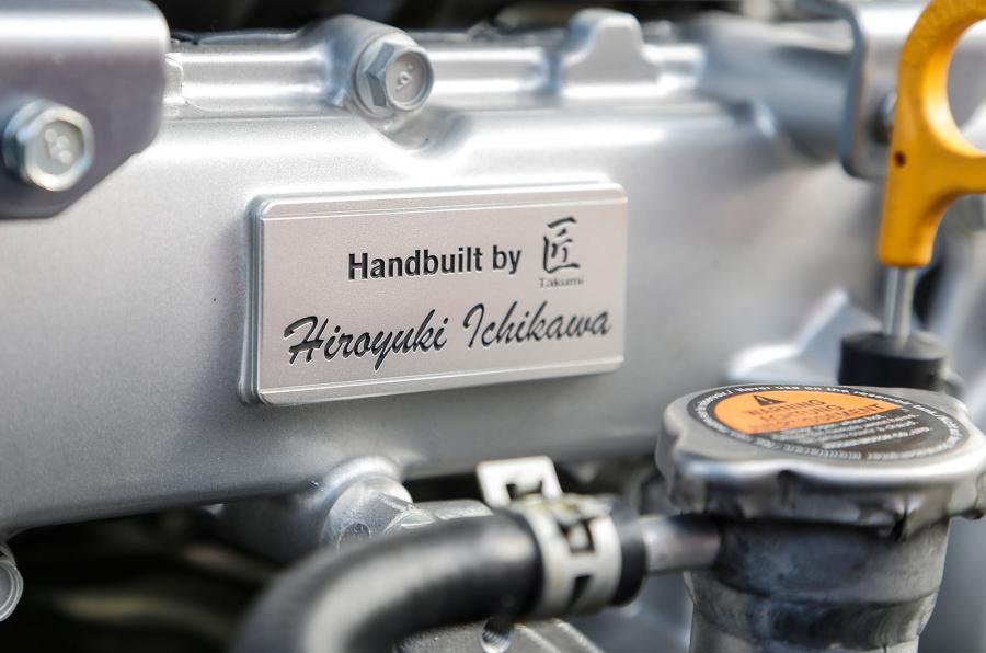 Nissan GT-R builder's plaque