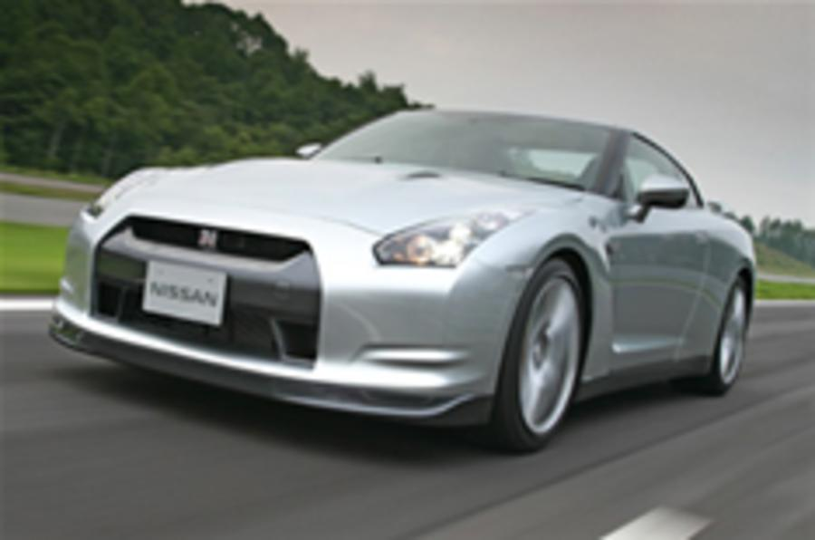 Nissan GT-R: official pics