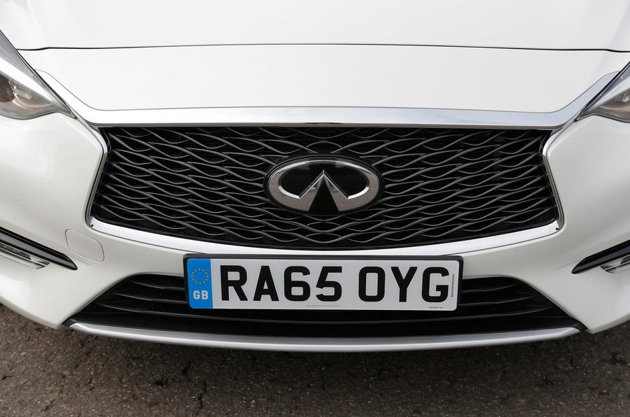 Trademark Infiniti front grille