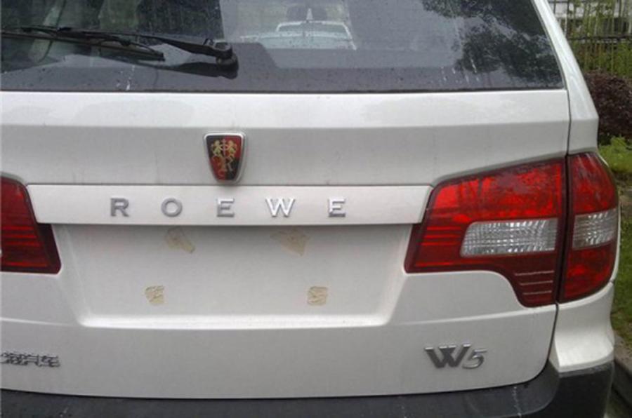 Shanghai motor show: Roewe W5